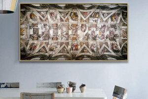 Impresión del techo de la Capilla Sixtina